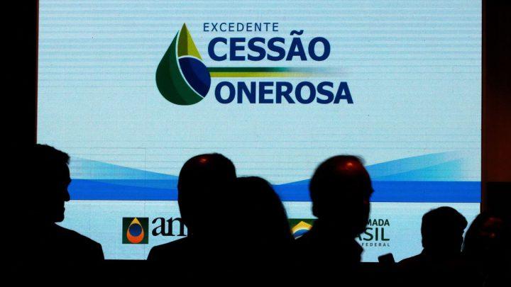 Segunda rodada da Cessão Onerosa deve ocorrer até o fim do ano