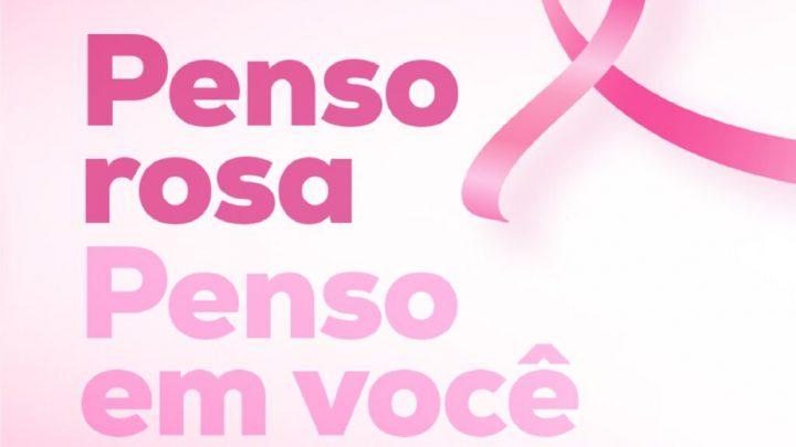 Combate ao câncer de mama será intensificado no Outubro Rosa